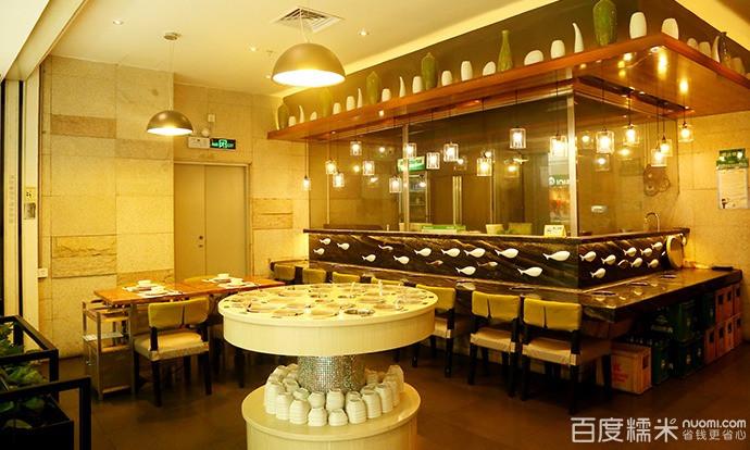 鱼食尚炭湘(蛇口店)