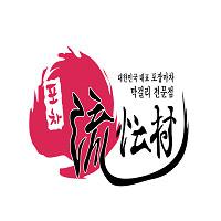 流氓村(五道口店)