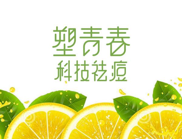 塑青春(滨江天街店)