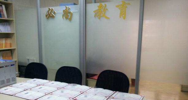 南京必尚企业管理咨询有限公司