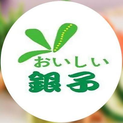 银子日本料理(龙柏店)