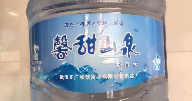 武汉明心泉纯净水有限公司(理工纯净水店)