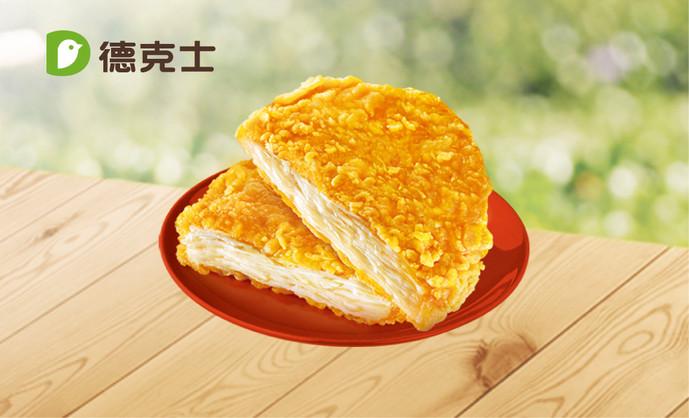 德克士(石家庄赵县店)