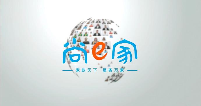 尚e家家政体验馆(总店)