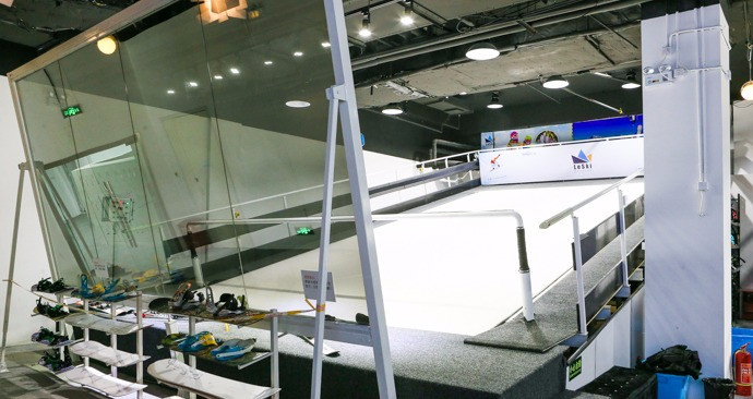 雪乐山室内滑雪(望京店)