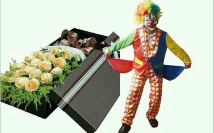 小丑送花花艺