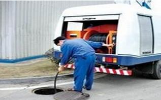 增盛管道疏通服务