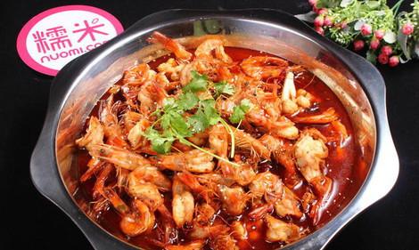 王婆大虾(未来路丹尼斯店)