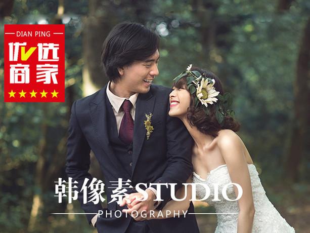 韩像素STUDIO-高端婚纱摄影