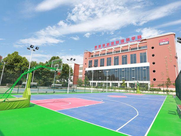 费恩莱斯国际健身学院(北京总店)