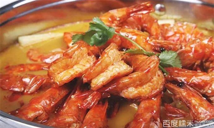 虾吃虾涮(吕家营店)