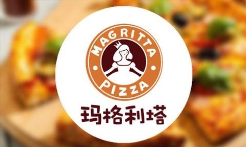 玛格利塔(闽江学院店)