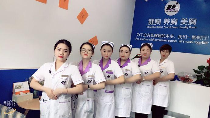 贝峰国际健保中心