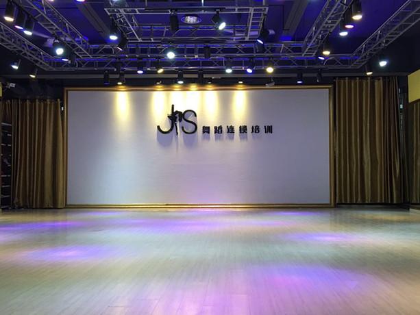 国际JS舞蹈连锁培训机构(大岭山总店)