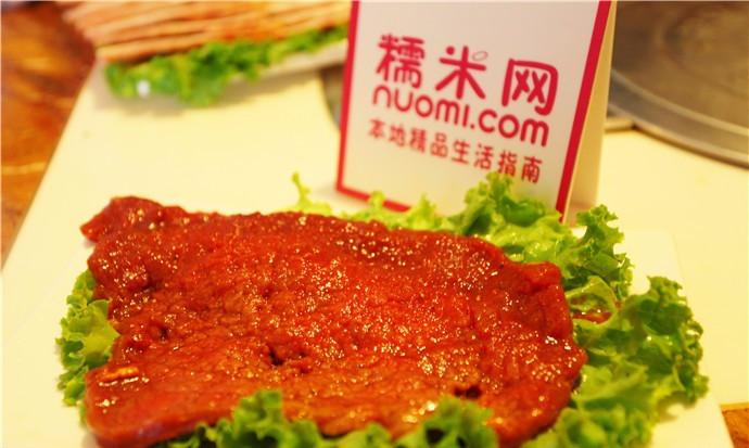 佳瑞烤肉(孔家庄店)
