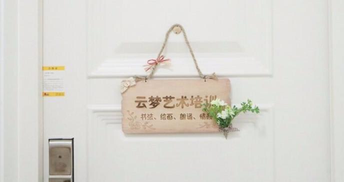 云梦书画朗诵艺术培训中心
