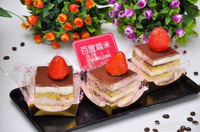 麦西尔西饼屋(中华大街店)