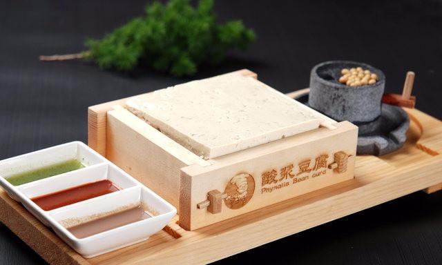 孙大嫩酸浆豆腐宴(悦秀城店)