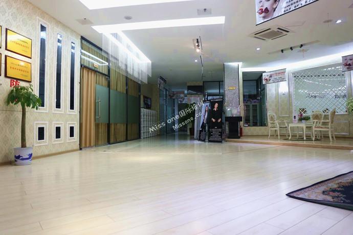 MISSONE国际培训中心