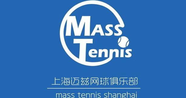 迈兹网球俱乐部(海丽花园店)