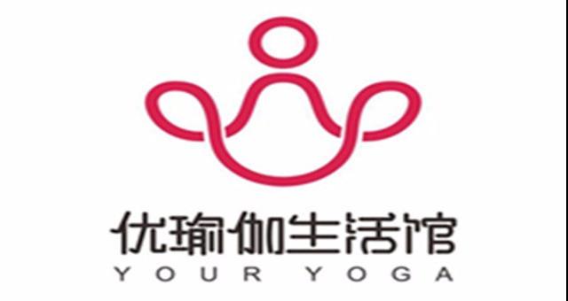 优瑜伽生活馆