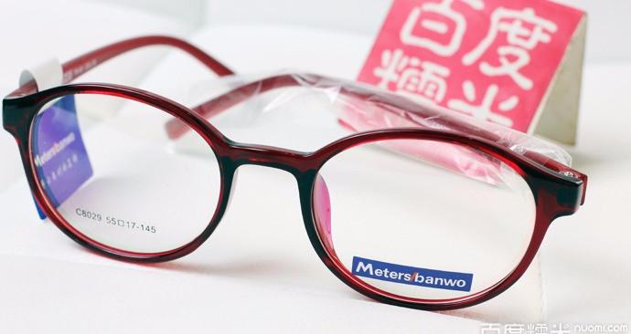 镜然有你眼镜店(豪布斯卡店)