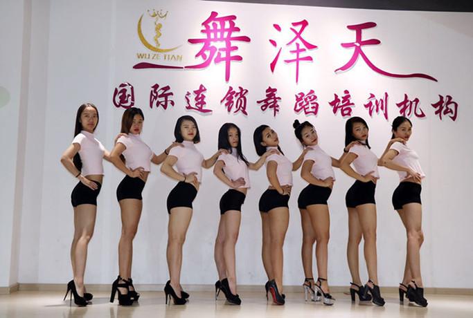 舞泽天国际舞蹈培训(茶山分校店)