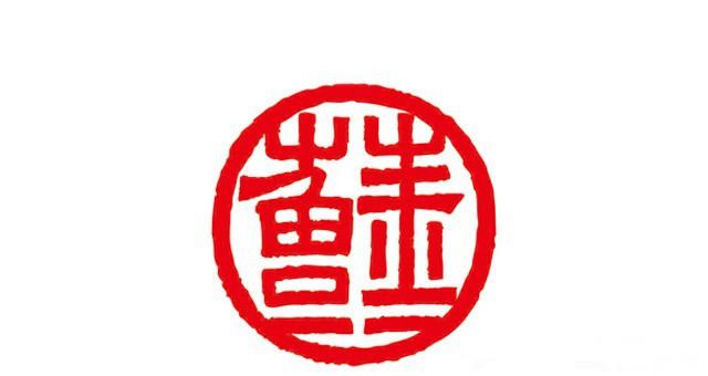 苏福记(高新店)