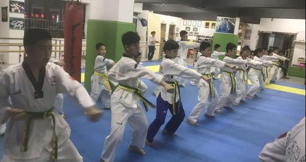 腾轩跆拳道
