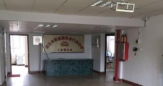 肇庆市美净康达环保工程有限公司