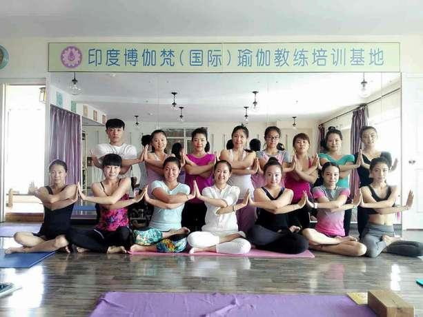 博伽梵国际瑜伽教练培训基地