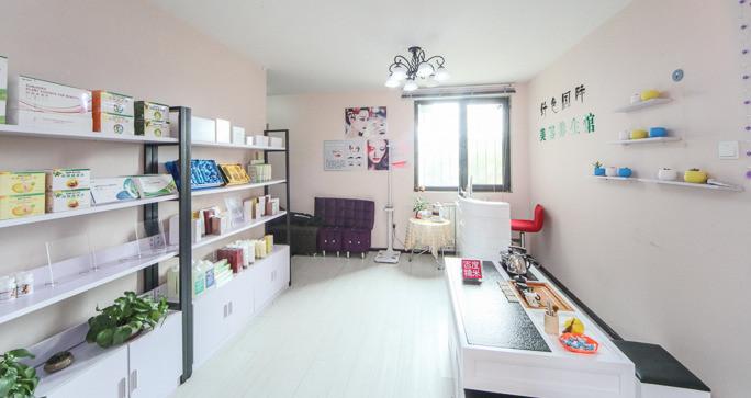 纤色国际美容美体养生会馆