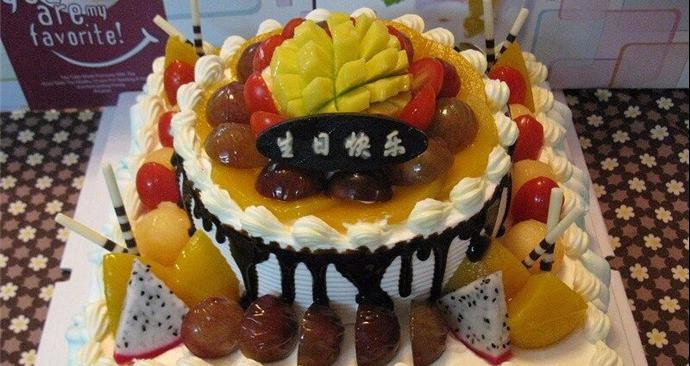 快乐DIY蛋糕店 西大店