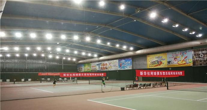 杰瑞网球俱乐部(天坛店)
