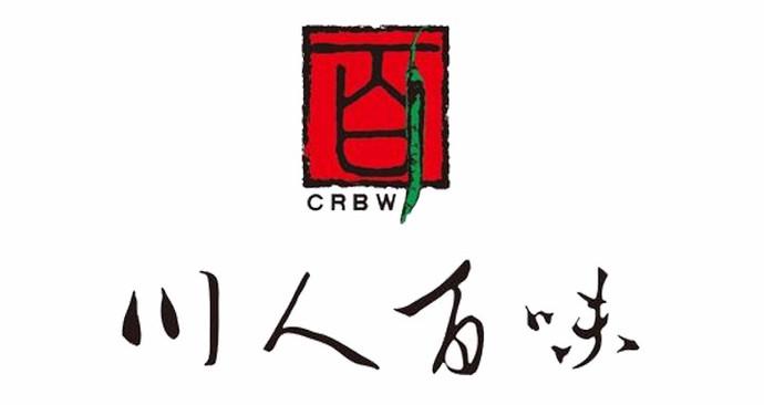 川人百味(万达店)