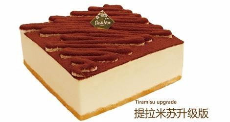 御品轩(临潼唐工坊店)