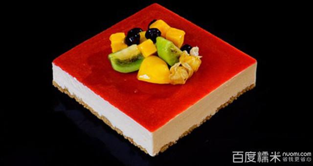 约翰丹尼雪域蛋糕(西安路店)