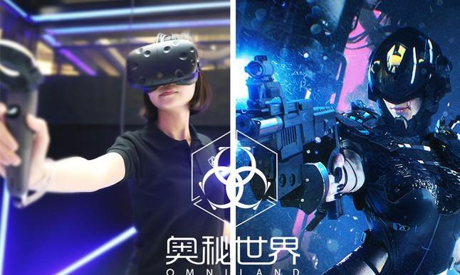 奥秘世界虚拟现实体验馆