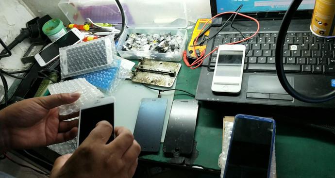 非帆手机维修