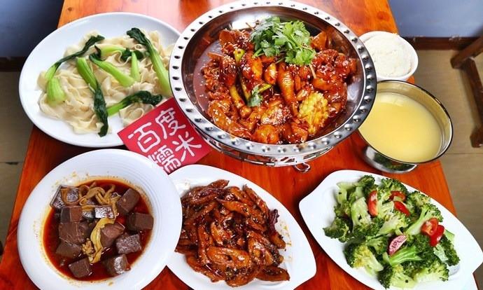 豫翁炒鸡(城东路店)