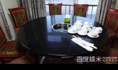 68大虾台湾美食(果园店)