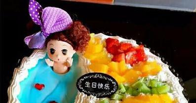 思味美蛋糕(总工会店)