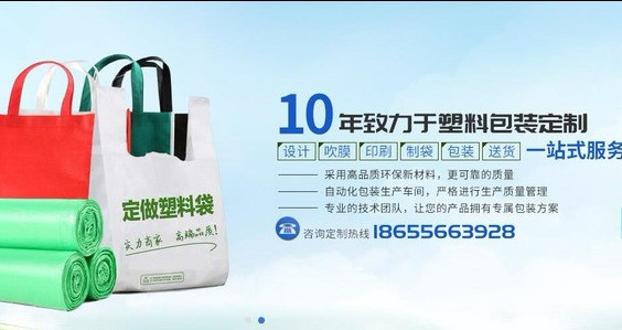 兴龙塑料厂