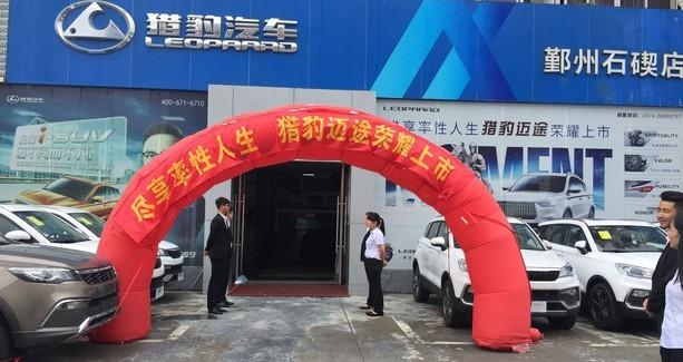 宁波欣元汽车贸易有限公司