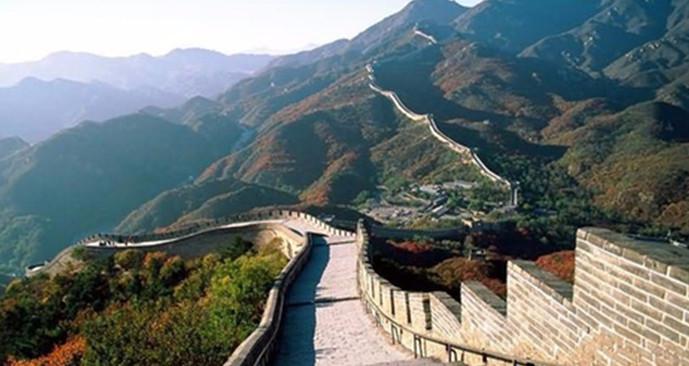 中国和平国际旅行社