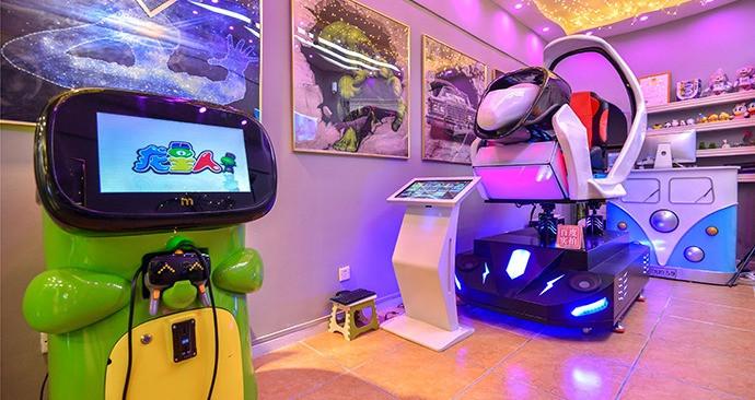 酷玩VR体验馆