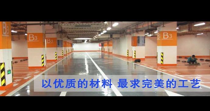 北京鼎强佳业环保科技有限公司