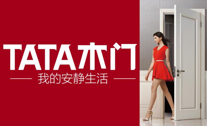 TATA木门(延庆店)