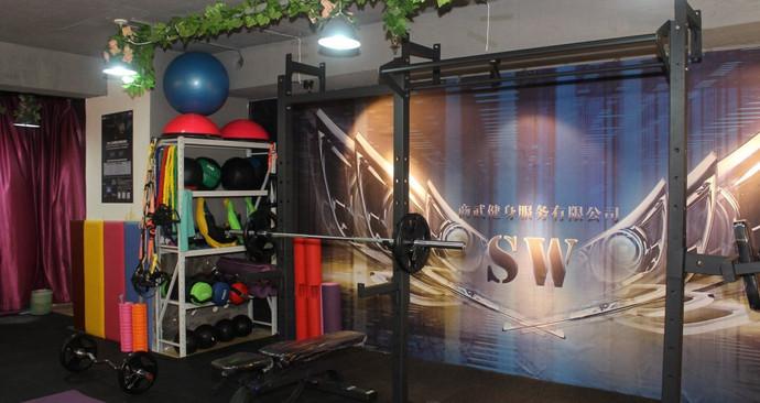 众享健身工作室