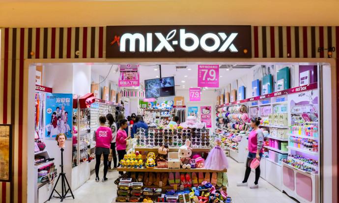 mixbox美爆妆扮(国色天香店)